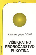 GONG Group of Authors: Multiple Prophesy of the Fissures, 1994.