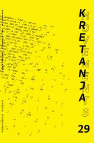 KRETANJA 29 – časopis za plesnu umjetnost