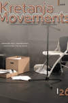 KRETANJA / MOVEMENTS 26