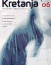 KRETANJA 6 – English Edition