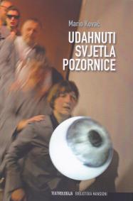 Promocija knjige Marija Kovača UDAHNUTI SVJETLA POZORNICE