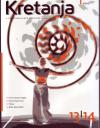 KRETANJA 13/14 – English Edition