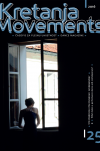 MOVEMENTS 25, dance magazine