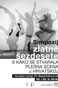 Simpozij Zlatne šezdesete ili kako se stvarala plesna scena u Hrvatskoj